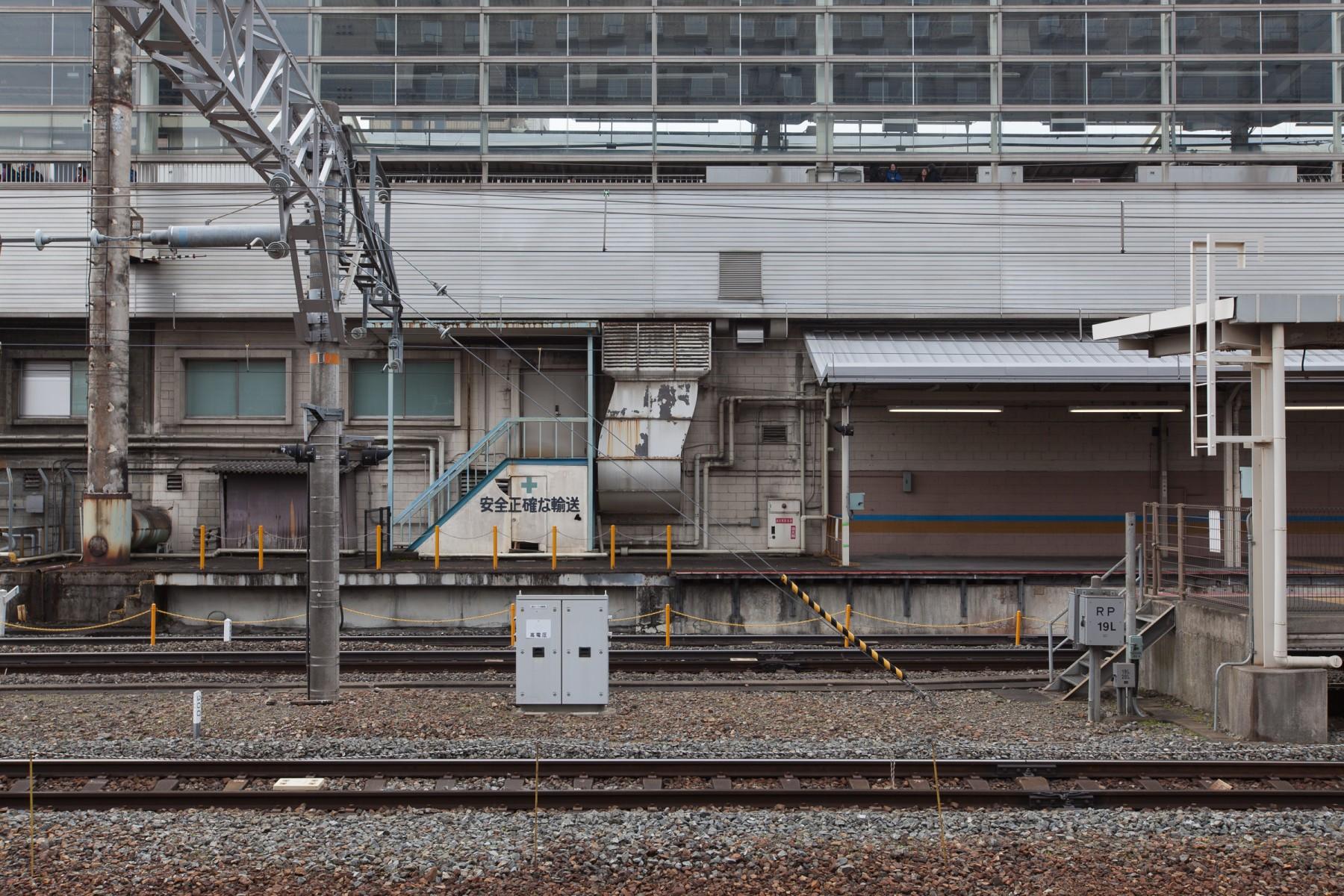 A platform at Kyoto Station