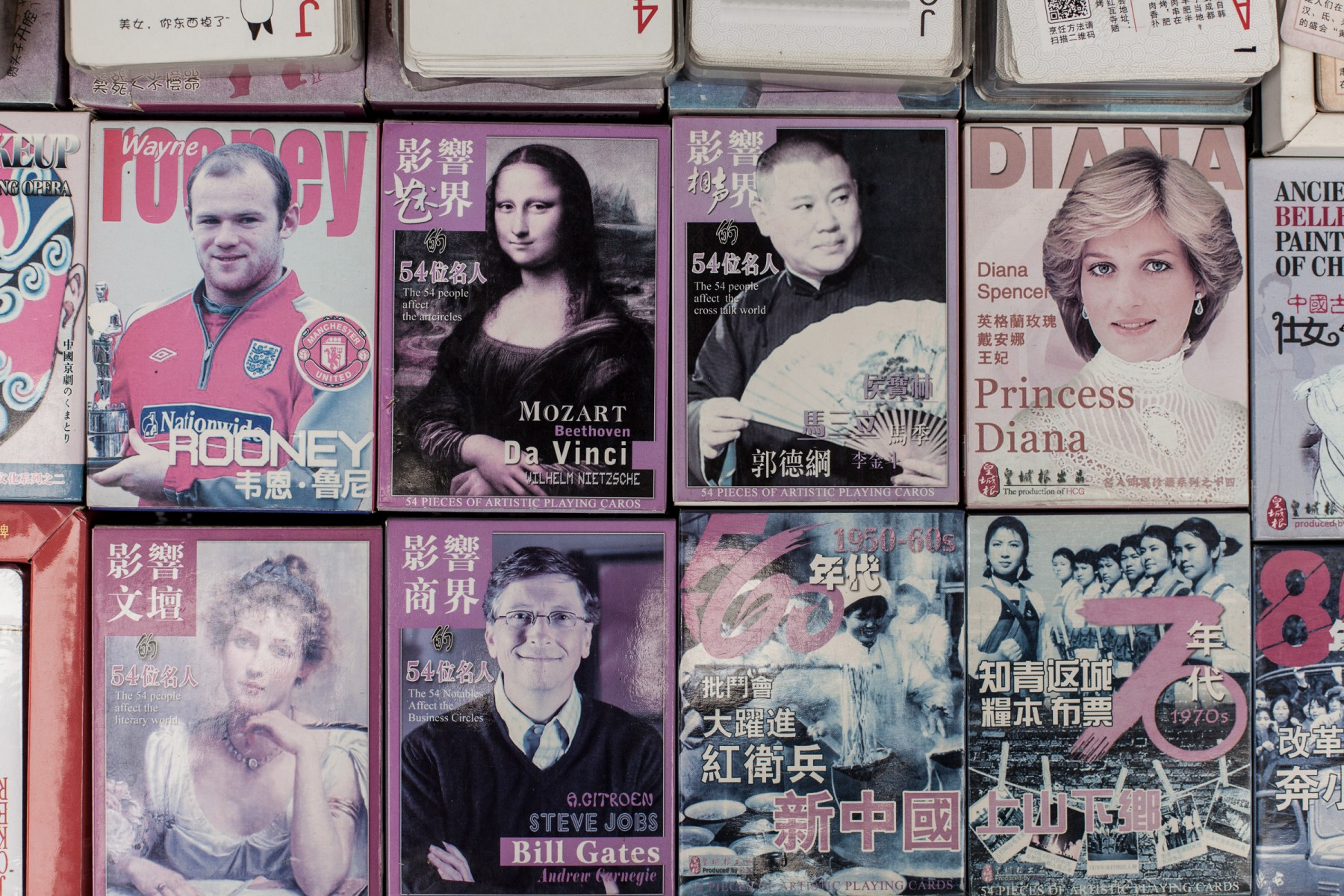 Souvenir playing cards on sale in Chengdu, China.