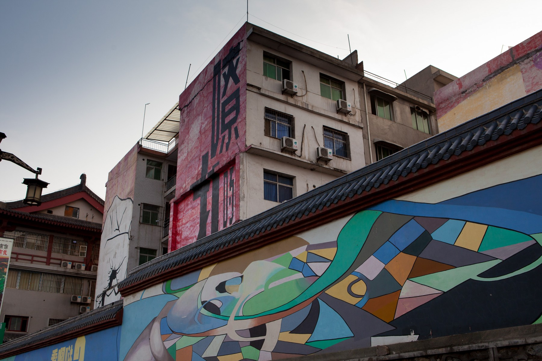 Murals on apartments in Yanta district Xi'an