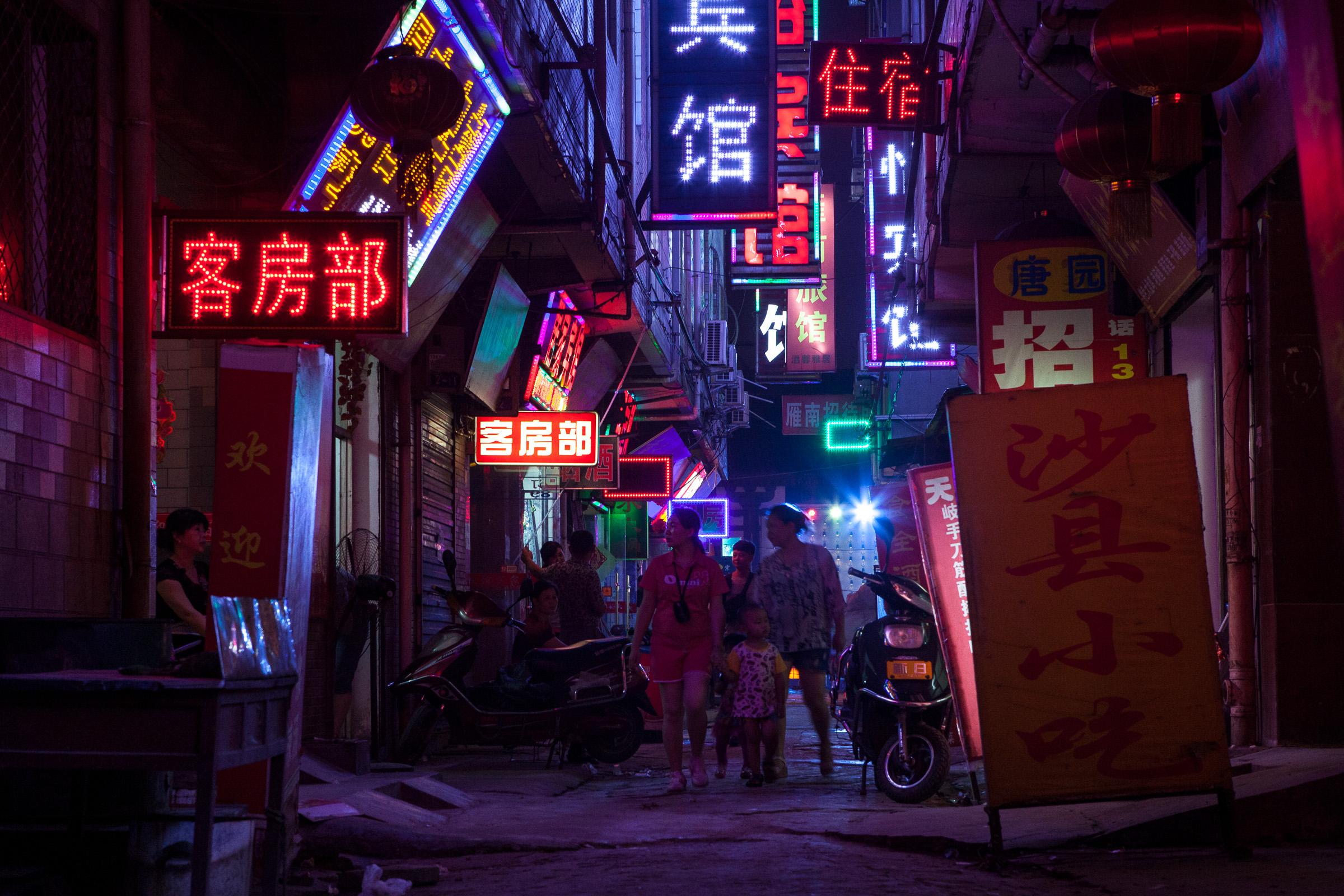 A neon box-canyon in Yanta district of Xi'an.