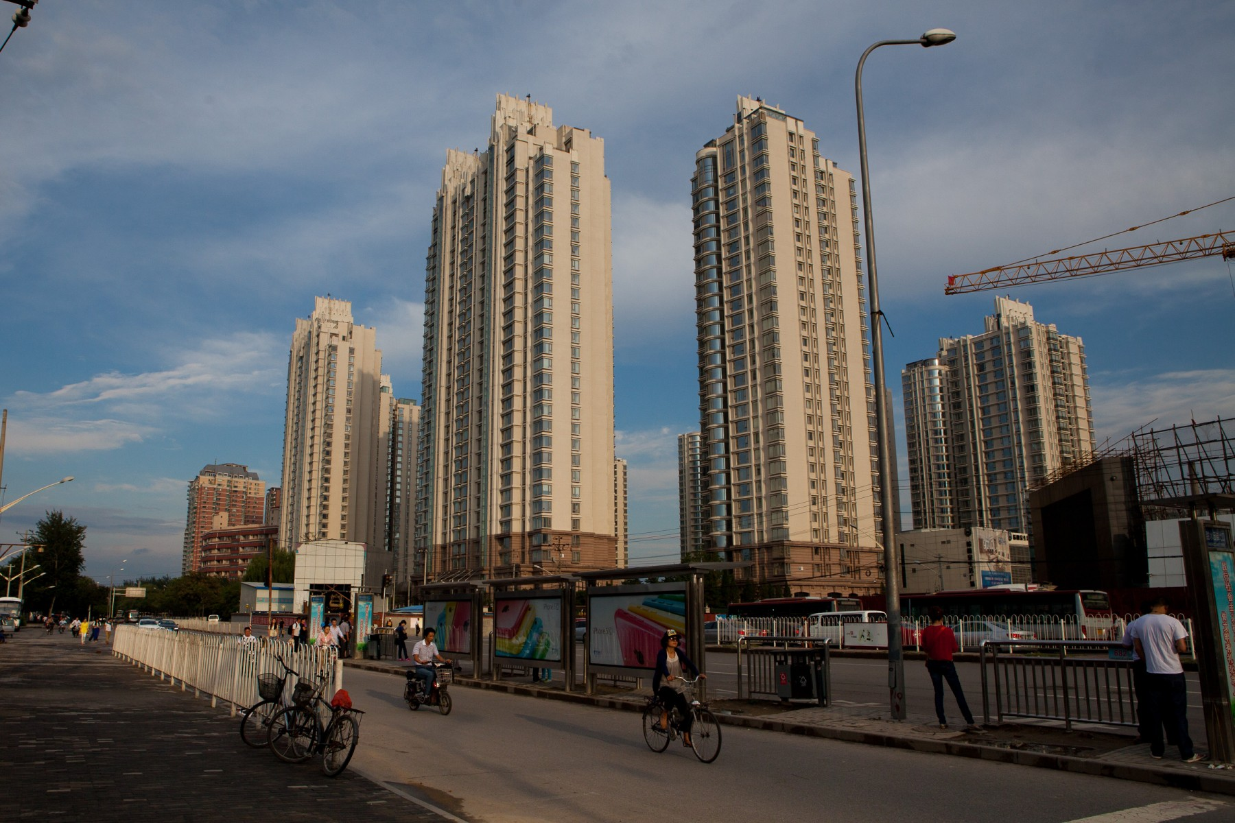 Apartments towers in Beijing