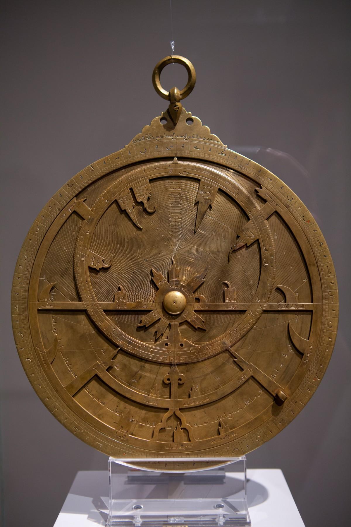 Iraqi Astrolabe