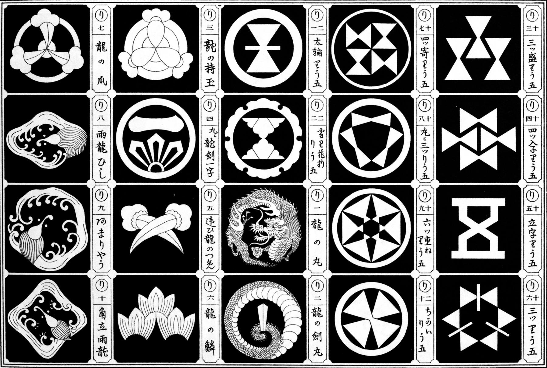 samurai symbole