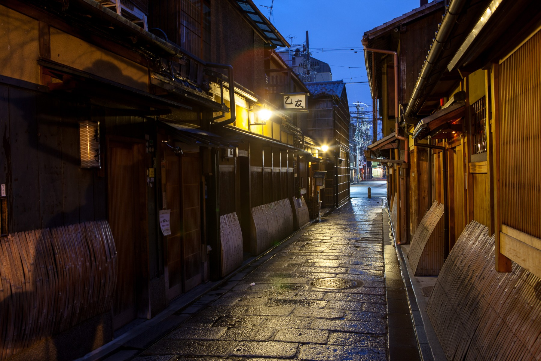 Pontocho Alley, which runs parallel to the Kamo-gawa River is one of the few well-preserved streets of old Kyoto. It's lined with traditional shops and restaurants.