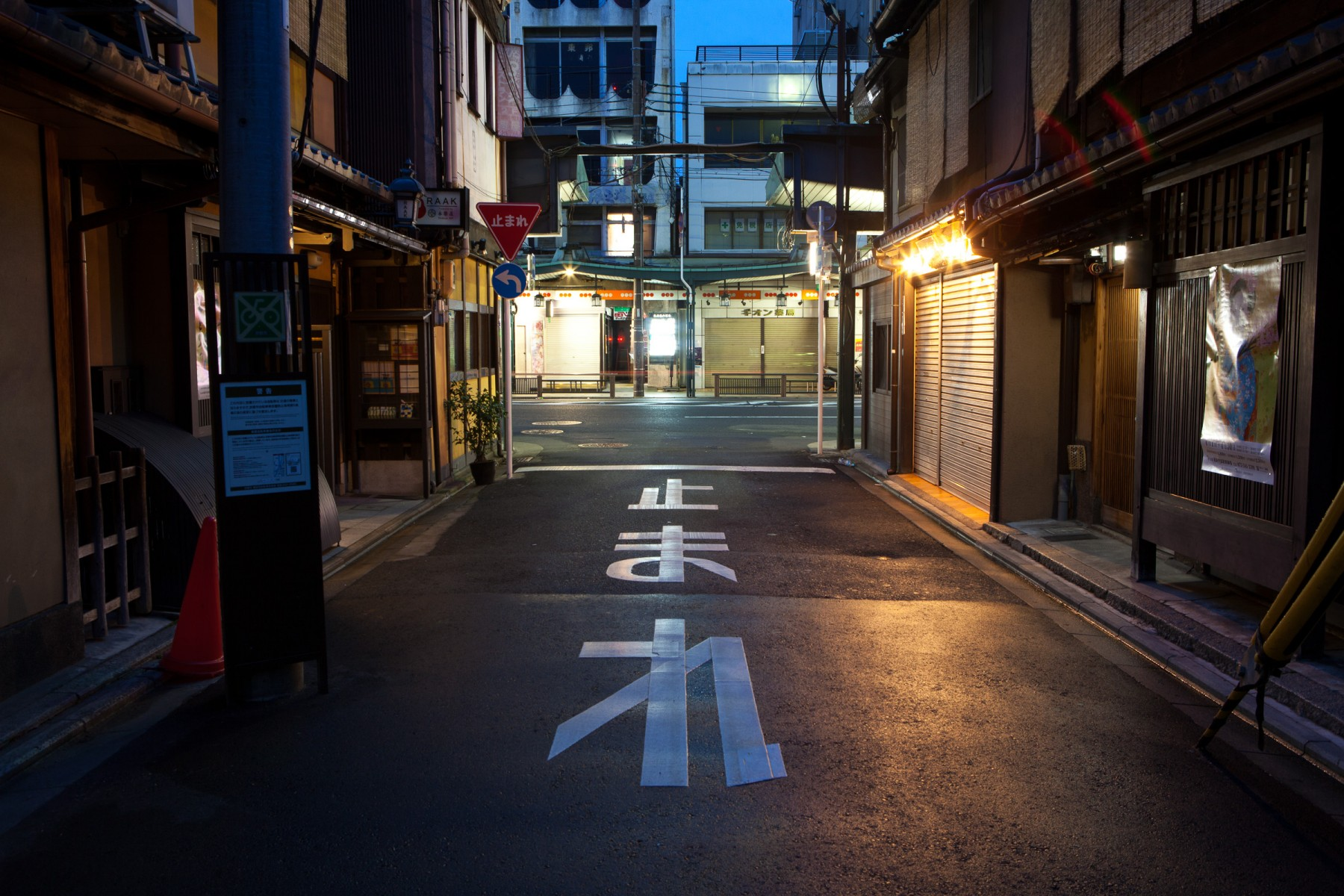 "Night time in Gion in Kyoto's main 'entertainment' district.  Japanese society is oddly coy when it comes to the sex industry.  Prostitution is illegal but the penalties are not clearly defined.  The actual act of prostitution is legally called enjo kōsai or ""compensated dating"" to avoid legal trouble."