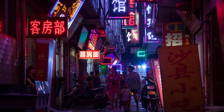 A neon box-canyon in Yanta district of Xi'an.