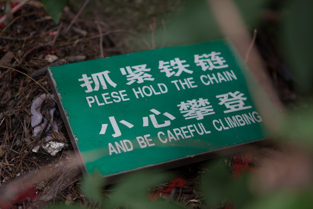 Warning sign on the top of Mt Huashan.