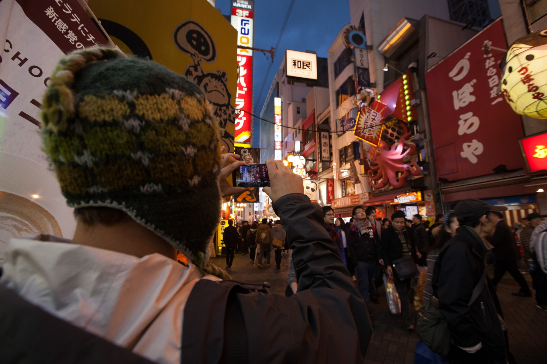 Twilight Shinsaibashisuji street scene