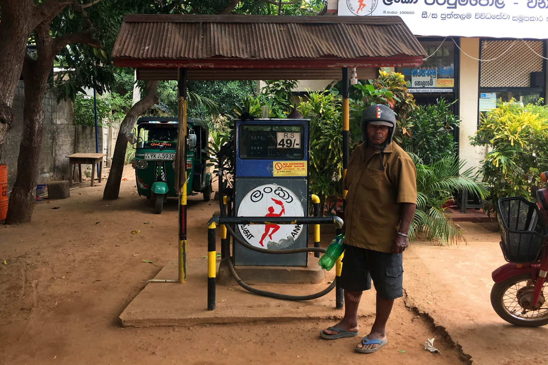Petrol station in Wanathavilluwa.