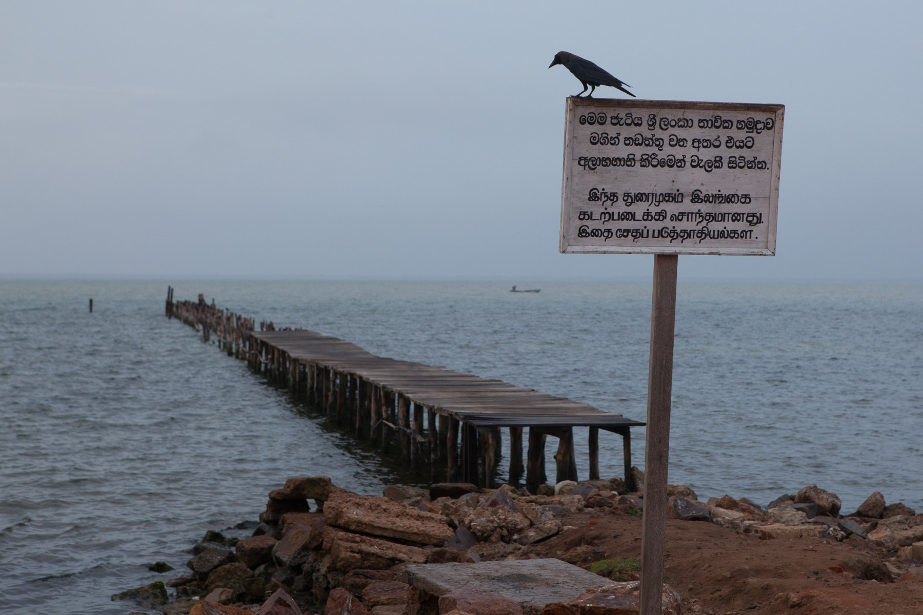 Half-decayed pier in Puttallam in Sri Lanka.