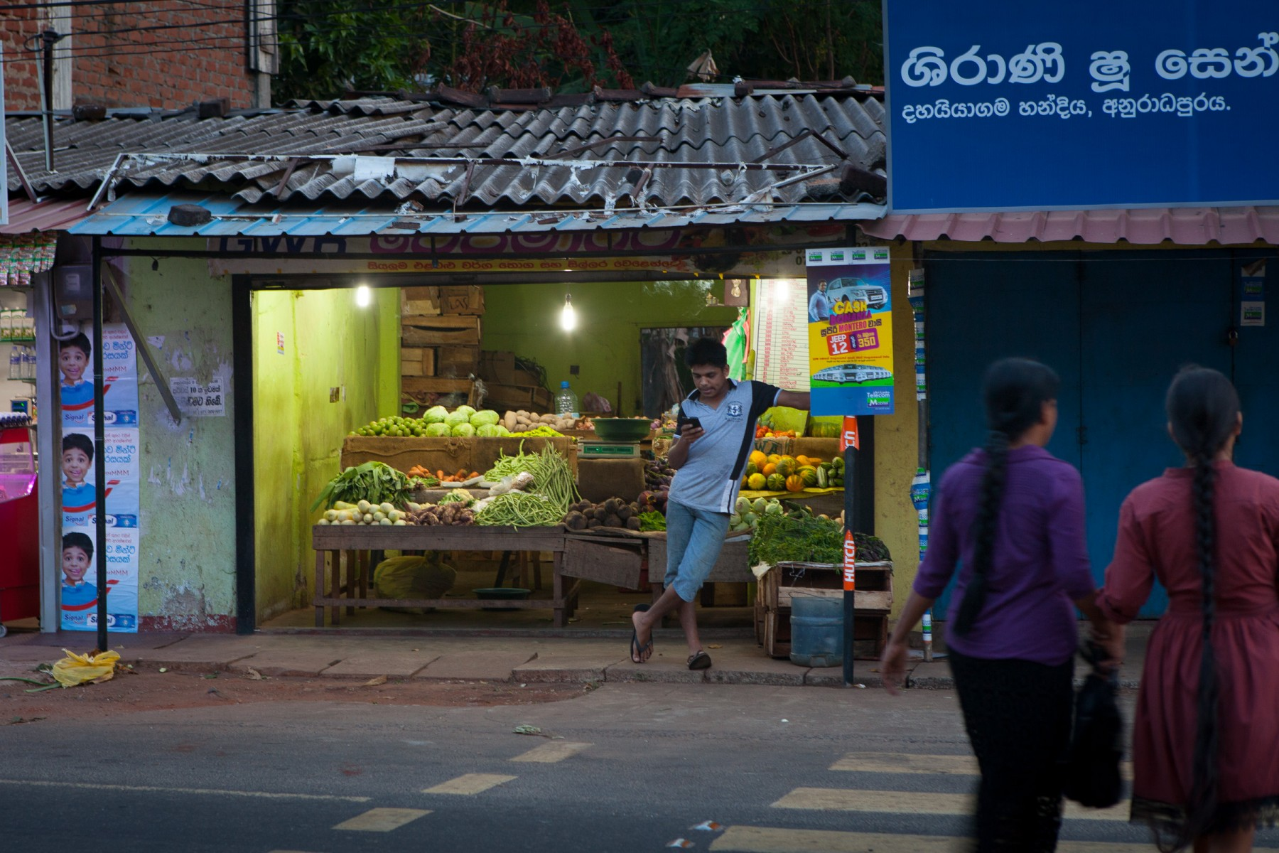 Fruit stall in downtown Anuradhapura.
