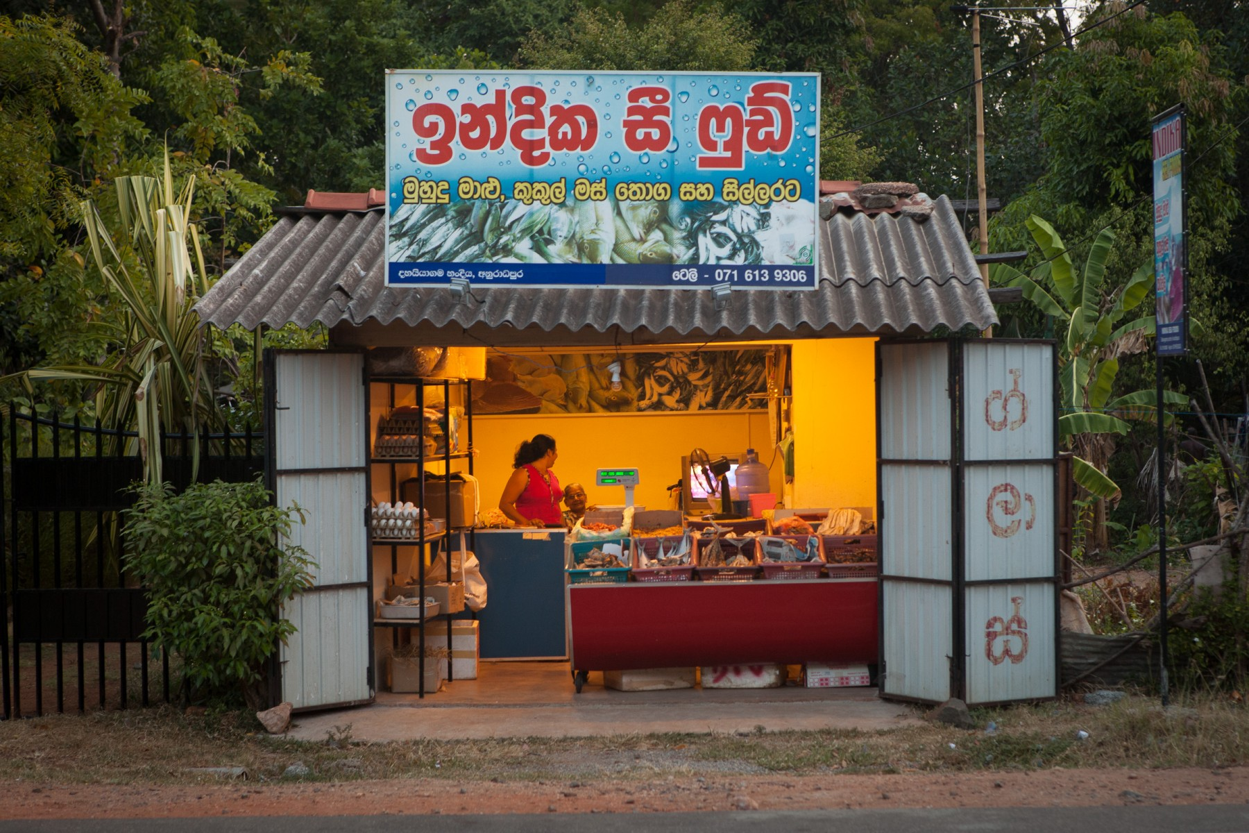 Fish stall on Senanayaka Mawatha in Anuradhapura.